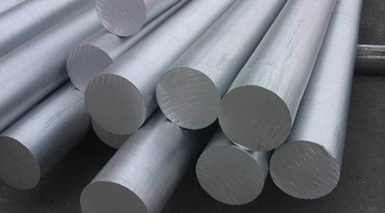 Aluminium Alloy 2014 Hollow Bars